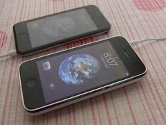 20080723iphone