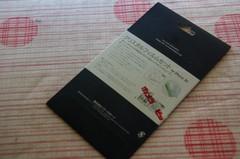 Reiphone_sheet