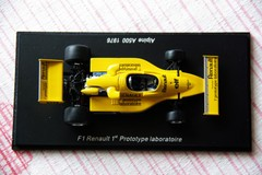Rerenault_showcar03