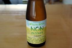 Reniigata_beer