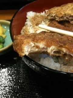 Kitaro03