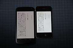 Iphone_vs_nexus