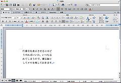 Word_lineno01