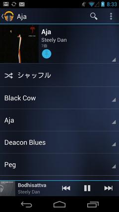 Ando_music_01