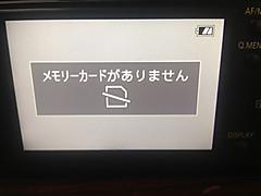 No_card