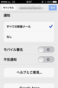 Gmail001