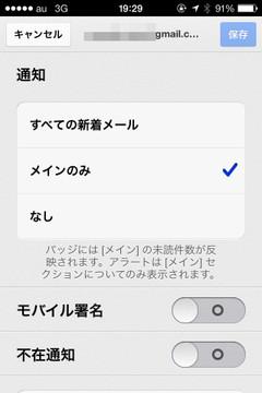 Gmail004