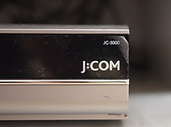 Jc50002016